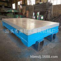 厂家直销 校管平板 深圳飞模台 铸铁模具工作管子加工铸铁平台
