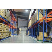 电器企业条码仓储系统供应