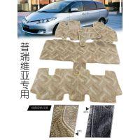 丰田大霸王普瑞维亚脚垫地毯式7座商务车专车专用汽车原厂毛毯