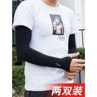 青少年防嗮绣冷感袖头夏天冰丝男生手套防晒袖套护手臂套手就护臂