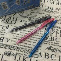 供应批发自由马HO-309按掣型原子笔 0.7mm圆珠笔 50支优惠装