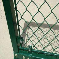 球场护栏网 体育场围网 勾花防护网