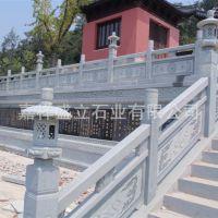 大理石栏杆栏板定做厂家 石头护栏价格精美装饰石栏杆直销