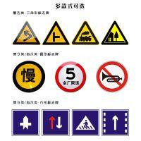 莆田漳州三明 科阳之星定制 景区高速道路指示牌交通标志反光警示牌