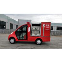 广东 LT-S2.XF电动消防车去哪买,哪里有卖电动消防车 量大从优 价格优惠
