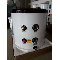 缓冲水箱 40L承压保温储水罐