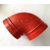 消防沟槽管件 沟槽90度弯头 卡箍弯头消防弯头消防管件DN114