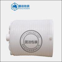 【聚乙烯】储罐厂家 10T水箱 10立方大塑料桶 pe储罐 质量保证