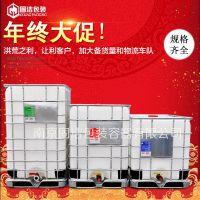 供应1000L吨桶食品级化工吨桶全新ibc吨桶 塑料集装桶