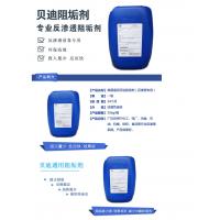 贵州MDC220阻垢剂 贵阳MDC220阻垢剂批发价格