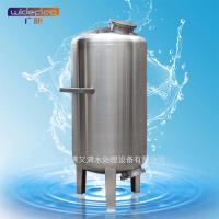 广旗厂家非标定制不锈钢机械过滤罐 前置大型水处理过滤罐