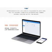 安阳商城系统开发安阳网站建设河南凡特fante