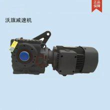 斜齿轮蜗轮蜗杆SAT47-Y1.1-4P-25.93-M6-270°-A-Ф25齿轮箱 沃旗
