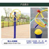 四平市室外健身器材小区公园广场健身路径户外健身器材 双辽市豪华双人放空转轮