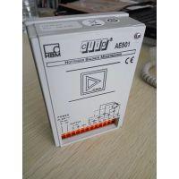 AE301 AE301S6 AE301S7 HBM信号开关 信号变送器