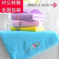 周口洁丽雅促销礼品保险公司 广告宣传品回馈答谢客户毛巾