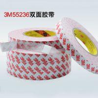 原装3M55236双面胶 白纸红字3M双面胶 可分切尺寸规格