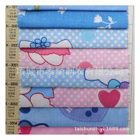棉布布料 纯棉床品面料 儿童斜纹床上三件套面料卡通图案