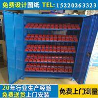 CNC数控刀具加工中心刀具存放柜生产厂家