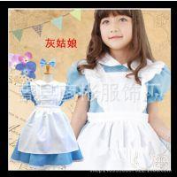 万圣节cosplay服装爱丽丝梦幻仙境儿童灰姑娘表演服女仆女佣服装