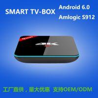 Q PLUS网络机顶盒 8核 2G内存 高清播放器 安卓6.0 TV BOX