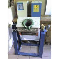供应濮阳商丘铜熔炼炉,邯郸邢台中频电炉,经济实用性电炉