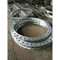 非标法兰厂家直销 大口径对焊法兰 卷制薄壁法兰 DN15-DN300法兰