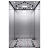 【电梯】电梯价格_电梯批发_电梯厂家