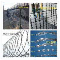 安平县镀锌丝刀片刺绳 支持定做各种型号的刀片刺绳厂家