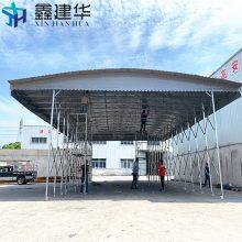绍兴做推拉雨蓬厂家 嵊州市移动防雨棚 布 棚与篷的用法