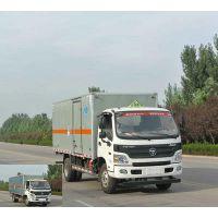 福田欧马可5.1米ZZT5081XZW-5型3.7L国五杂项危险物品厢式运输车在哪买价格***低