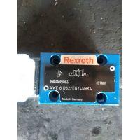 REXROTH力士乐总代理DR6DP2-53/150YM DR6DP2-53/210YM减压阀