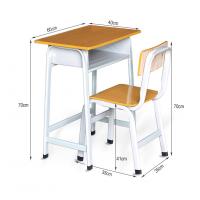 谁知道学生课桌椅参数有哪些?深圳市北魏座椅有限公司