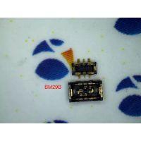 HRS广濑连接器BM29B-2DP/2-0.35V(51)