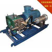 山西7BZ煤层注水泵,7bz煤层注水泵价格差数