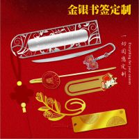 金银礼品定制 创意金银制品设计生产 企业礼品送金银 中国黄金品质