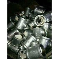 环氧树脂粉末涂塑管件生产厂家