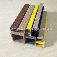 玻璃钢型材厂家供应角钢高强度型材异型加工定制C字型非金属材料