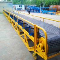 [都用]挡边式木片输送机 移动式颗粒皮带机 高低可调皮带运输机