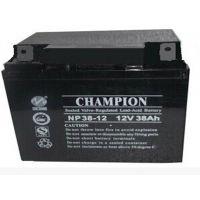 冠军蓄电池NP38-12 12V38AH铅酸免维护UPS阀控式蓄电池