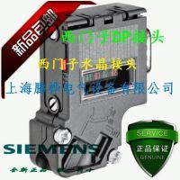 西门子6ES7972-0BA42-0XA0厂家直销
