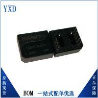 TD301D485H MORNSUN(金升阳) 单通道高速RS232 隔离收发模块 电源模块