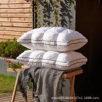 纯棉面包枕羽丝绒枕芯枕头面包枕柔软蓬松星级酒店可水洗保健枕芯
