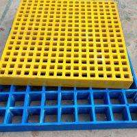四川钿汇鑫玻璃钢格栅洗车房格栅1.5*2米养殖专用格栅热镀锌钢格板不锈钢钢格板格栅