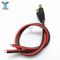 DC适配器接口公头线 5.5mm 直流电源集中供电线 LED监控直流电源
