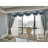 窗帘软件-指道3D帮助您赚钱的接单软件