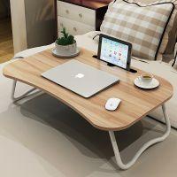 便携式书桌床上用小餐桌饭桌懒人移动电脑桌可折叠简易小桌子