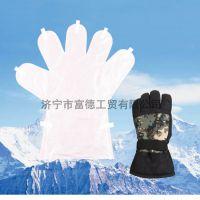 滑雪防滑手套防水袋滑雪手套防水袋手套防水内里手套辅料