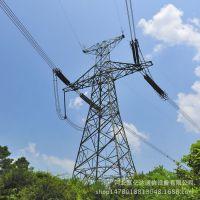 各种铁塔供应 电力输送塔 钢结构铁塔 拉线高压铁塔