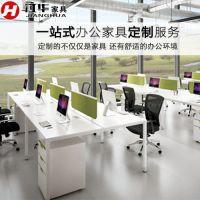 荆州办公家具公司现代办公桌椅厂家